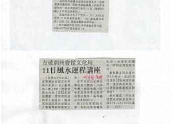 20180111-1