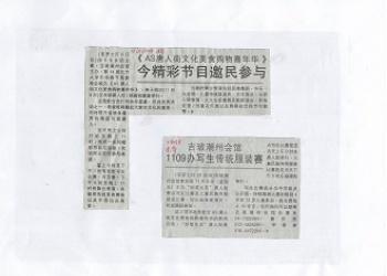 20181109AS-2